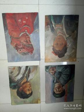 陈丹青四幅油画