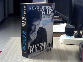 Revolution in the air:the songs of bob dylan 1957-73
