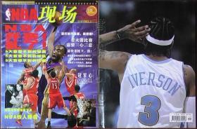 NBA现场2009 NO.12-NBA开赛!乱了!○