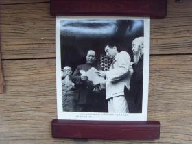 超大尺寸老照片:【※ 1949年10月1日,毛泽东和周恩来在开国大典上 ※】