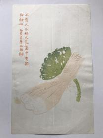民国早期-----劭农绘画《不食人间烟火气、箇中有酒即神仙》套色木版水印信笺---图案极精美!!!