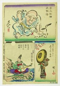 浮世绘木版画 日本漆艺大师柴田是真 歌川广重合作 南泉禅师斩猫