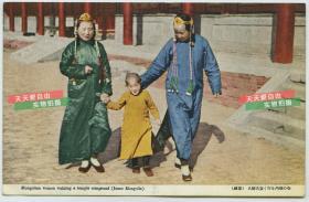 民国明信片~~蒙疆内蒙古喇嘛寺院内行走的蒙古族妇女,身着传统民族服装