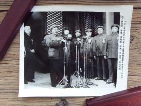 超大尺寸老照片:【※ 1949年10月1日,朱德在开国大典上,林伯渠 罗荣桓 陈毅 刘伯承 贺龙 ※】