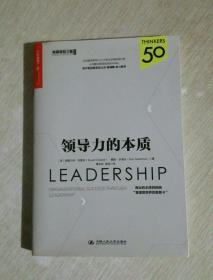 领导力的本质