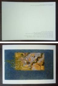 外国明信片,波斯名画鸟的会议,美国博物馆原版,品如图