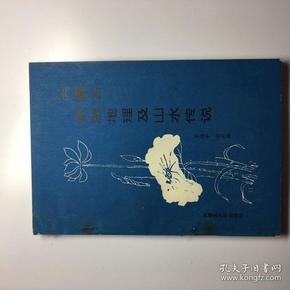 内蒙古旅游地理及山水传说