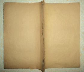 民国课本、图画本、【秋季始业新国文】、第三册、品好全一册、内有彩图一副