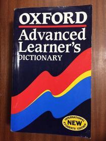英国进口原装辞典  牛津高阶英语词典第5版 oxford advanced learners dictionary