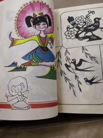 儿童绘画基础
