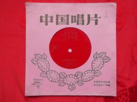 收藏  小薄膜唱片 手帕舞曲 10293