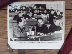超大尺寸老照片:【※ 1962年1月,在中央工作会议上,毛泽东 周恩来 陈云在一起 ※】
