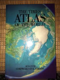 泰晤士世界地图集