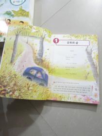 小学韩国课本原版韩国文韩文常识教科书一本(物理小学小学图片