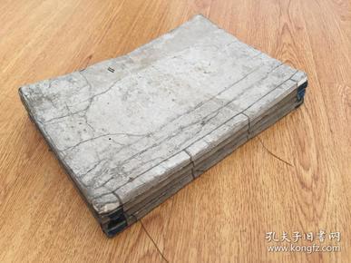 江户中期和刻《清明军谈》存四册,缺第一册,演绎清咸丰年间明朝皇族后裔反清复明之东洋小说,有版画多幅