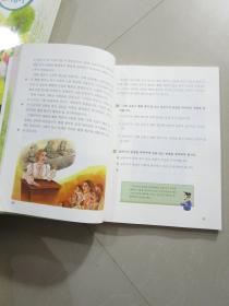 原版韩国小学小学韩国文韩文绝句教科书一本(小学生课本七言图片