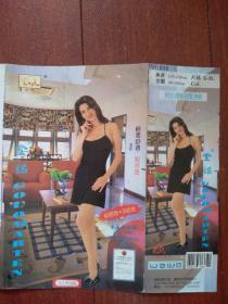 美女代言《金貂》连裤丝袜外包装,单张