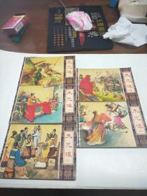 朱元璋连环画(全五册,一版三印)