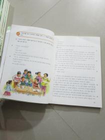 小学韩国课本字母韩国文韩文原版教科书一本(小学小学生英语图片