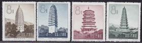 无戳特21 中国古塔建筑艺术 新中国特种qy88.vip千亿国际官网