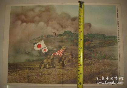 侵华资料1939年 广东珠江  突击待机 决死海军陆战队