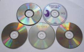 【电影】开心鬼 2004午夜惊魂 开心鬼撞鬼 午夜惊心第一集 望夫成龙(5部电影 5碟光盘)合售