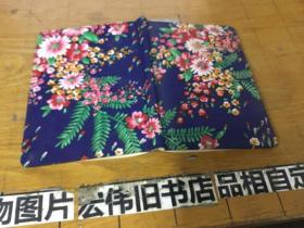 上海 笔记本(用了一张纸)