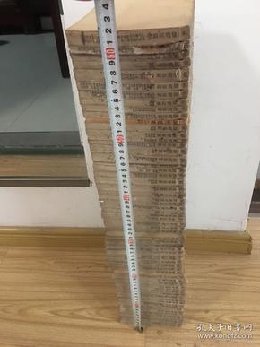 光绪十八年上海古香阁白纸精印《皇清经解》64册全