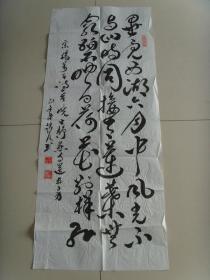 赵信(号原野,笔名:一丁):书法:诗一首(带信封及简介)(中国文化艺术协会名誉会长,中国书画名人存档证书获得者。)
