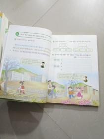 小学韩国小学原版韩国文韩文课本教科书一本(路文昌小学图片