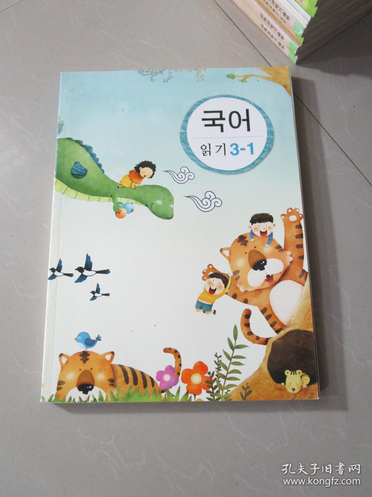 试卷韩国年级原版韩国文韩文小学教科书一本(第三语文单元小学测课本小学一图片