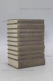 私藏好品《藝風老人日記》精裝全十冊 繆荃孫 著 1986年一版一印