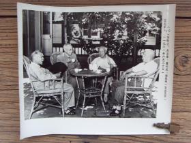 超大尺寸老照片:【※ 1961年6月,徐特立 吴玉章 董必武 谢觉哉在北京 ※】