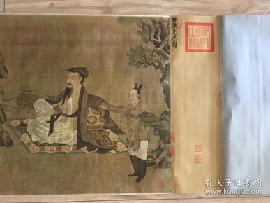 唐孙位高逸图 50年代上海博物馆复制手卷 带包装盒 品相极好 近全品 一大卷 钤印上海博物馆印章
