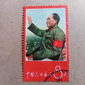 文革邮票!!《毛主席接见红卫兵》一张