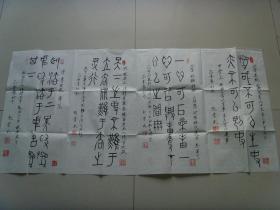 赵营:书法:书法三幅(带信封及简介)