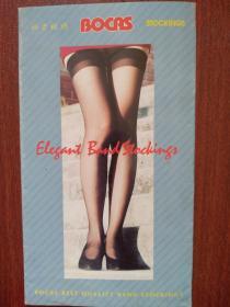《宾卡丝》长筒丝袜外包装,单张