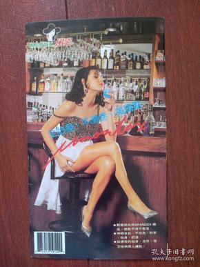 美女代言《风姿》长筒丝袜外包装1,单张
