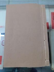 静修先生文集 共二十二卷 刘因撰 元本影印 存首册(卷1~6) 民国线装书配本专区57