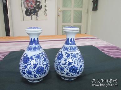 蓝花酒瓶(2只)合售