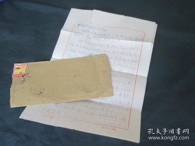 70年代带信邮封