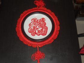 福字艺术瓷盘【景德镇工艺美术大师刘伟.舒立洪设计】直径约22厘米