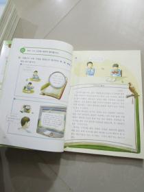 守则韩国原版小学韩国文韩文课本教科书一本(小学生常规小学图片