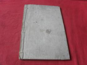 共和国教科书--新算数--第六册
