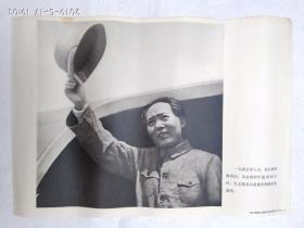 红色收藏宣传画,一九四五年八月,抗日战争胜利后,为实现和平建国的方针,毛主席亲自赴重庆和国民党谈判