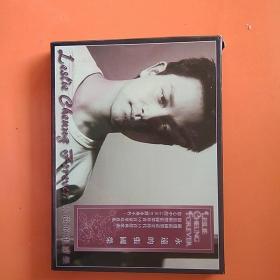 永远的张国荣限量版(CD+8张带有歌词的印刷像+豪华写真集一册)