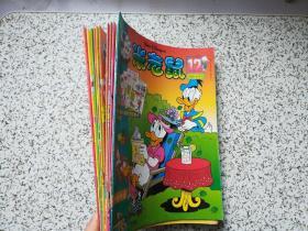 米老鼠 1999年半月刊 第1、2、3、4、7、8、9、10、11、12期  11本合售  无赠品