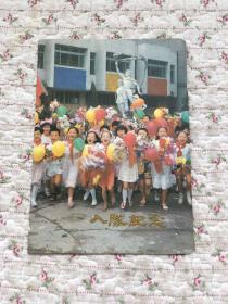 怀旧老卡:入队纪念卡(1984年津西灰堆第二小学入队卡)