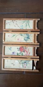 1963年游苏州虎丘留念《绢画 花鸟 四条屏》画家名字没看出来