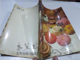 生活百卡 天津日报社政教部 北京日报出版社 1987年8月 32开平装
